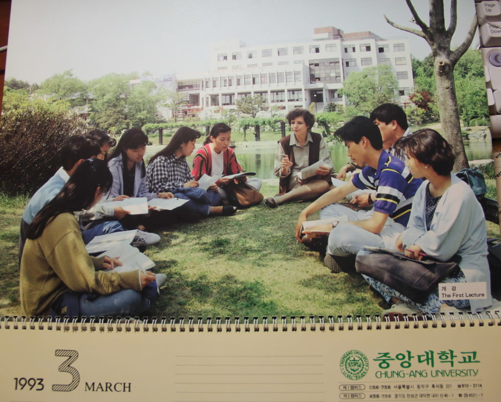 С моими студентами