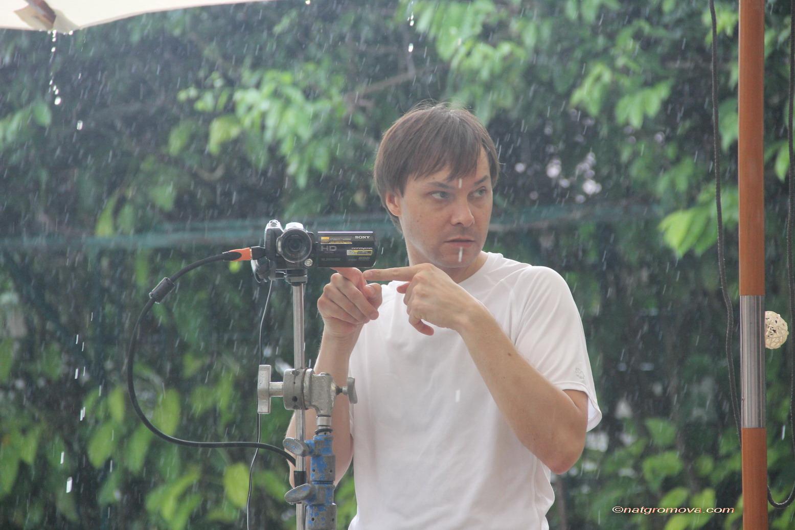 Тайский дождь