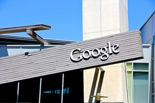 Офис Гугла в Калифорнии