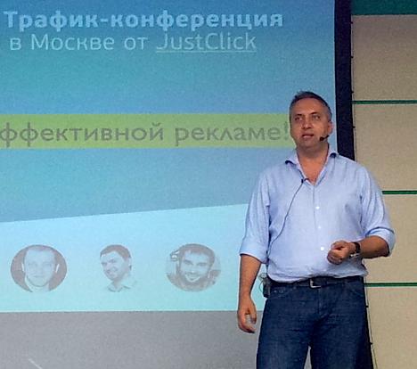 О рекламе и трафике. Андрей Парабеллум