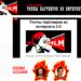 МЛМ-компании