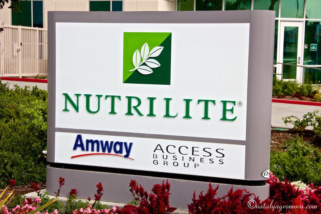 Nutrilite: основанное в прошлом движет будущее