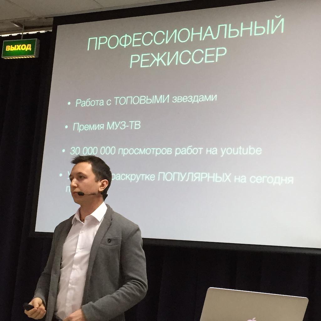 Конференция JustClick-2015