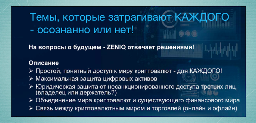 Zeniq-Safir